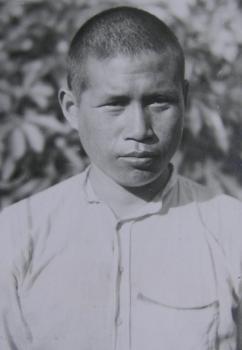 Kya Aye
