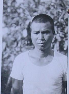 Maung Ngwe Bon